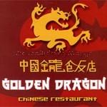 κινέζικο golden dragon